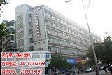 武汉市第一商业学校计算机与数码产品维修专业;