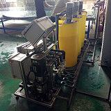 免费水肥一体化设备方案设计全自动施肥机;