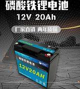 26650锂电池12V20Ah 磷酸铁锂电池组聚合物电池替代铅酸蓄电池;