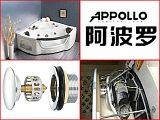 上海阿波羅浴缸維修