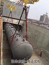 散杂货船国际海运 散杂货船庄家一级订舱货运代理;