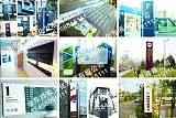 金華廣告牌設計,標牌,幼兒園墻飾等制作