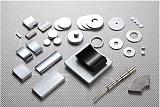 定制各种尺寸钕铁硼、钐钴强力磁铁圆形磁铁 磁钢厂家;