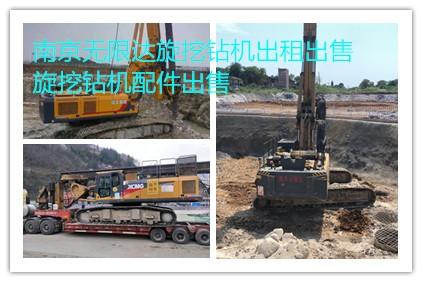 想要旋挖钻机耗油少应该怎么做 河南240E旋挖钻机出租
