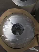 预应力波纹管带钢厂家批发