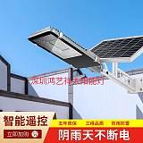太陽能燈 太陽能路燈LED投光燈新農村太陽能照明燈家用庭院燈壁燈;