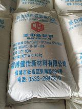 氢氧化铝阻燃剂微粉