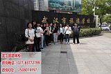 武汉市旅游学校教学设施;