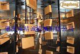 首饰盒自动静电喷涂机 包装木盒静电涂装机 disk自动静电喷漆设备;