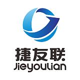 河南捷之捷网络技术有限公司;