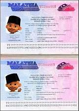 2019年馬來西亞工作簽證辦理流程