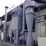 锐驰朗厂家直销 旋风除尘器 空气净化设备;
