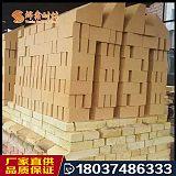 河南耐火材料厂家 高铝砖 一级高铝砖 二级高铝砖 厂家;