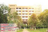武漢財政學校財會與辦公自動化專業;