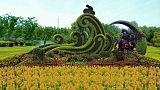 北京绿雕草雕设计制作;