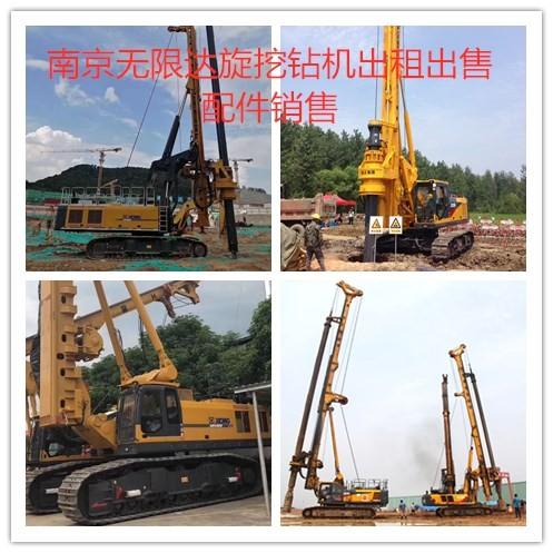 这些方法比油价下调更能节省用油 江苏南京旋挖钻机出租