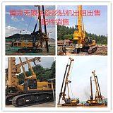 这些方法比油价下调更能节省用油 江苏南京旋挖钻机出租;