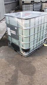 氢氧化钾 1310-58-3 诚售 质优价廉 薄利多销