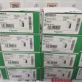 现货全新原装正品施耐德BMX,BME限时特价有意联系QQ2161427426;