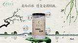 伊美莊園中藥營養海藻面膜泰國小顆粒中藥面膜加盟