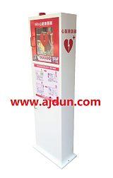 立式AED心脏除颤器外箱、带充电池AED储存箱;