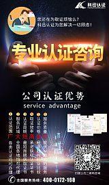 惠州市提供防爆合格证代理权威机构;