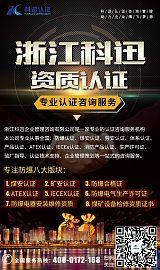 广东提供防爆合格证代理权威机构