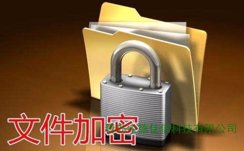青岛加密软件-汽车汽配中德加密软件应用