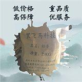广州一级松香销售油墨用松香批发 一级松香直销;