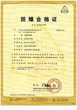 广西省提供防爆合格证代理权威机构