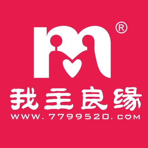 广州我主良缘回答:大龄单身男性在什么网可以交友?