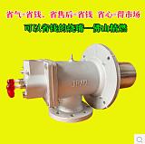 天然气烧嘴-燃气烧嘴-节能低氮烧嘴-精燃机电;