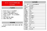 内蒙古F3.0/P4室内点阵LED单元板显示屏厂家2*5/2*6/1*5字非标;