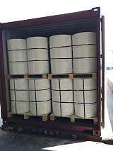 常州天馬TM189船用防水樹脂