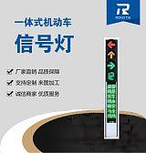 荣泰交通一体化人行信号灯 款式新颖耐用 可按需定制