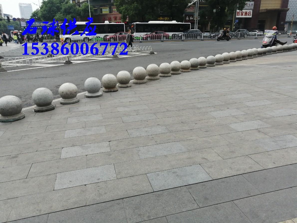 湖南衡阳芝麻灰路边挡车石球 公园小区门口止车石 石头圆球