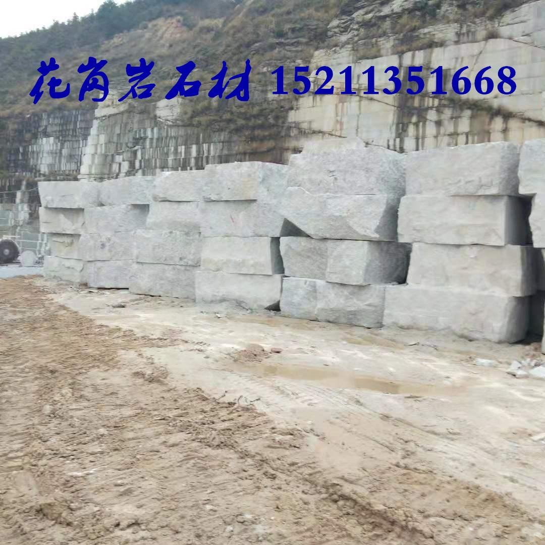 湖南衡阳芝麻灰石材 花岗岩石材荒料 石材贝博体育苹果app厂方料