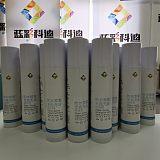 专业的水·油 两性防水喷雾智造商