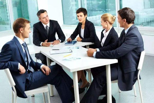 国际商务专业