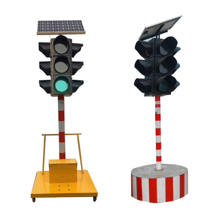 太阳能移动式移动红绿灯厂家直销 专业LED交通信号灯定制安装