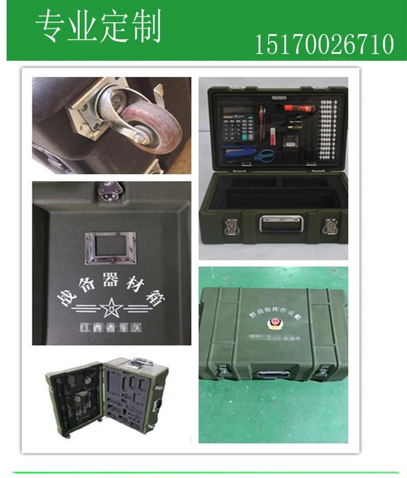 军垒滚塑箱OEM定制生产、体能训练器材箱、战备物资箱
