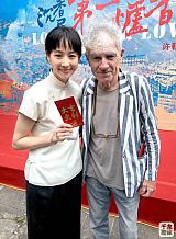 张爱玲小说电影《第一炉香》预计2020上映