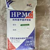 羟丙基甲基纤维素,(HPMC),纤维素