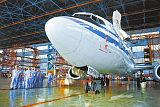 航空機電設備維修;