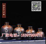景德镇陶瓷酒瓶1斤3斤5斤装 加工10斤20斤30斤陶瓷酒坛厂家;