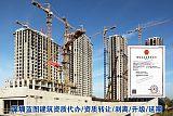 深圳建筑资质代理 施工工程资质新办公司