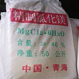 河南精制氯化镁郑州森城凯美46%工业级氯化镁优价供应