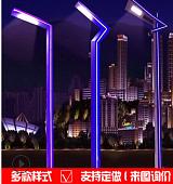 定制款景观灯LED景观灯柱烟台厂家直销;