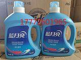 藍月亮洗衣液3kg瓶裝袋裝藍月亮洗衣液廠家直銷正品價格表;
