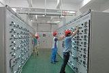 變配電設備運行與維護